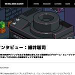 Red Bull Music Academy 細井聡司インタビュー