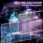 ELECTRIC GIRLFRIEND
