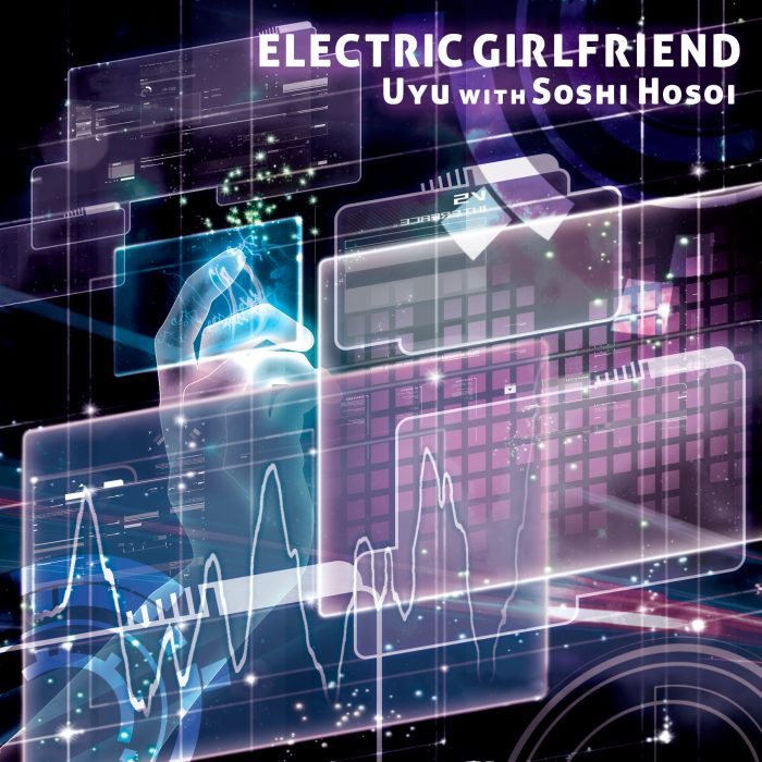 ELECTRIC GIRLFRIEND