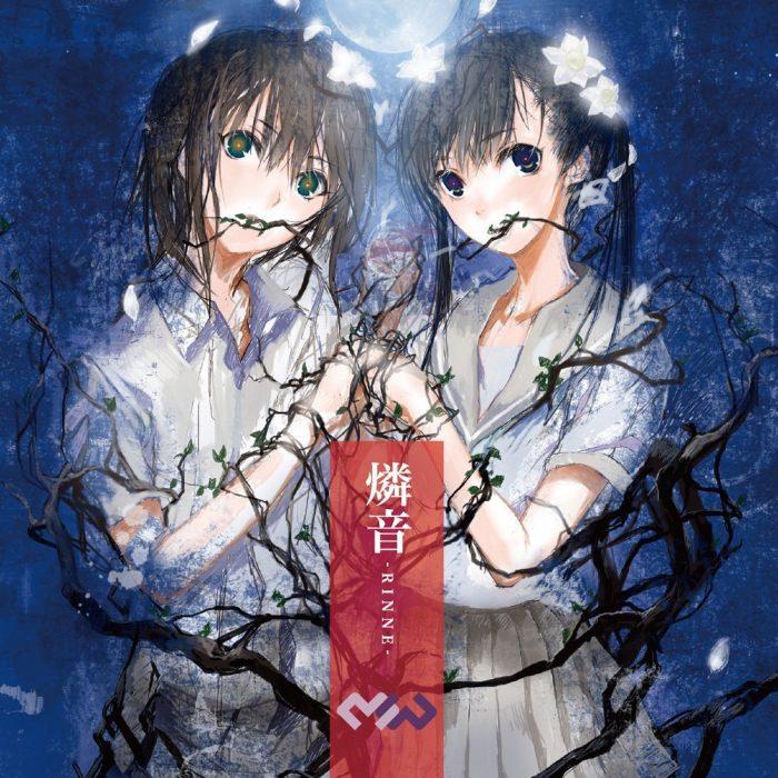 燐音 -RINNE- / MW