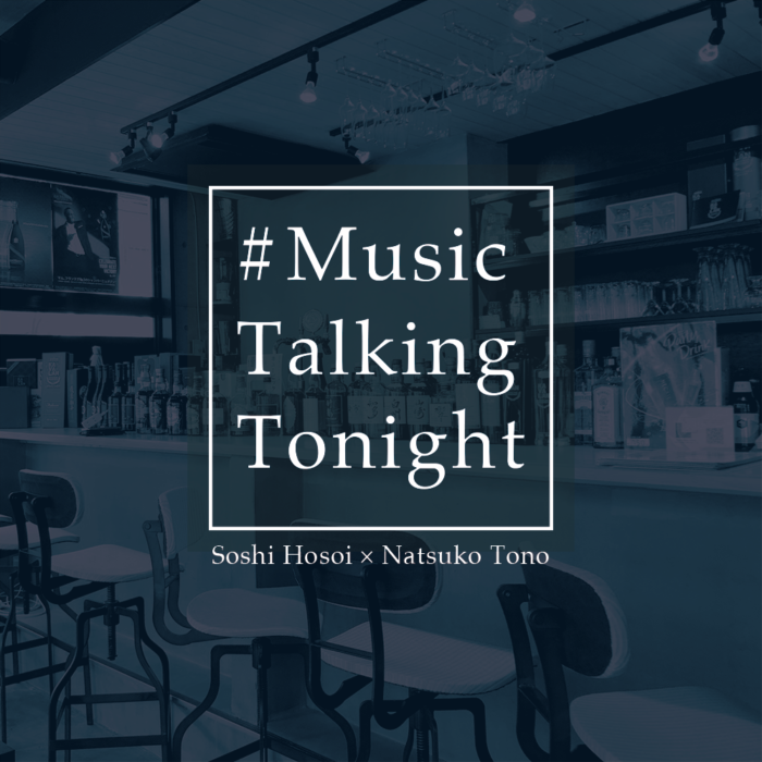 #Music Talking Tonight vol.1