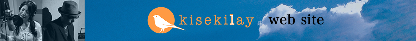 kisekilay website