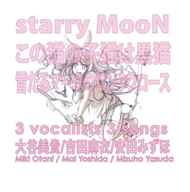 3 vocalists 3 songs