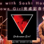 Unknown Girl 完成記念生放送