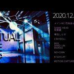 Virtual Live AMP 2020