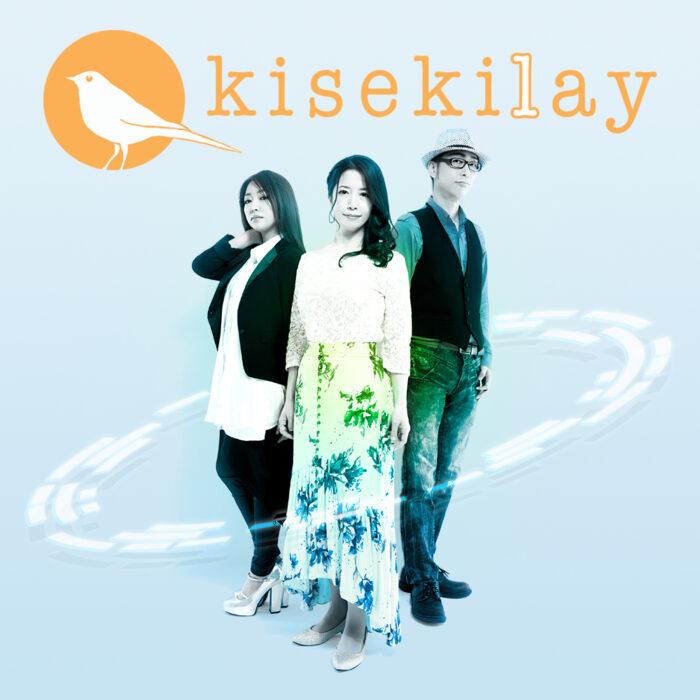 kisekilay(キセキレイ)