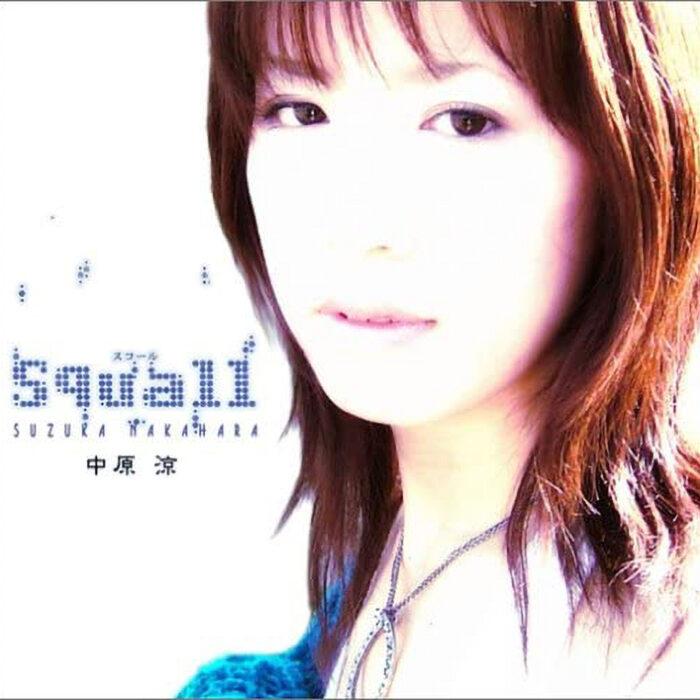 Squall / 中原涼(SUZUKA)