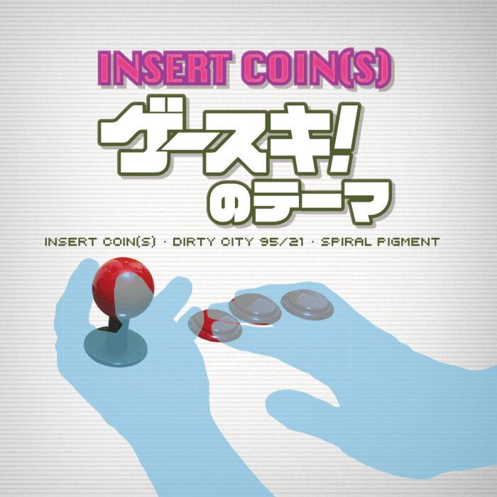 INSERT COIN(S) ゲースキ!のテーマ