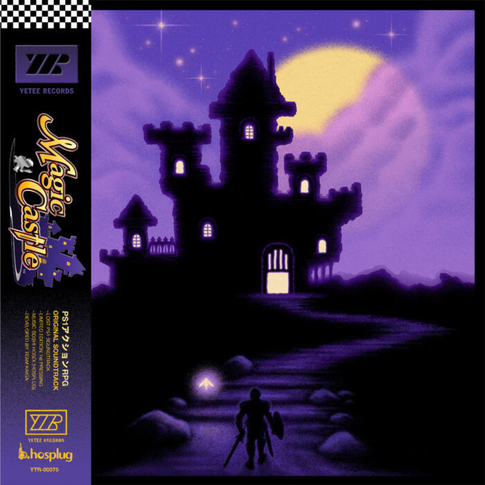 Magic Castle (Vinyl)